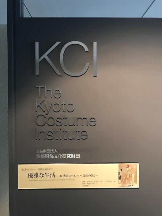 Kyoto Costume Institute
